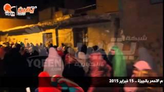 يقين | مسيرة لأنصار مرسي في الكوم الاحمر بالجيزة