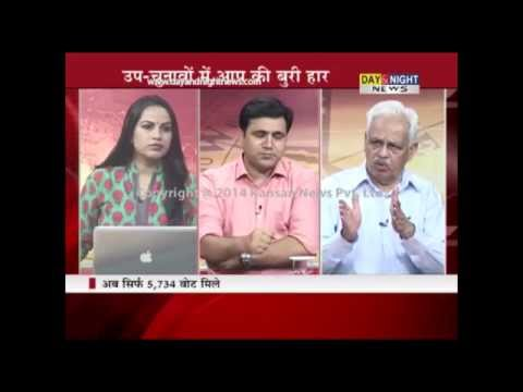 Prime (Hindi) - Aam Aadmi Party's defeat in Punjab By-Polls - 26 August 2014