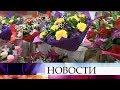 Весенний день 8 марта невозможно представить без цветов и добрых пожеланий от мужчин.
