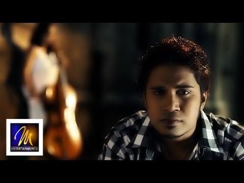 Anduru Ahasaka (Remake) - Rakitha