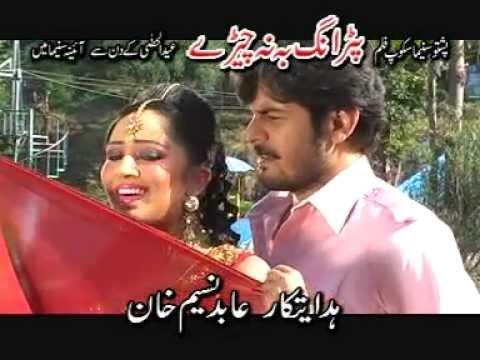Sta Meenawal Yem - Rahim Shah Aw Humaira Arshad video