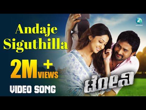 Tony Kannada Movie Songs | Andaje Siguthilla Full Hot Video Song HD