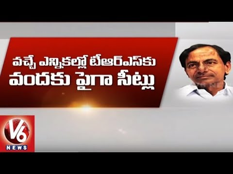 CM KCR Speaks On Telangana Development And 2019 Assembly Elections | V6 News