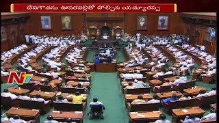 Yeddyurappa Vs Kumaraswamy at Vidhana Soudha   Yeddyurappa Targets JDS   Karnataka Assembly   NTV