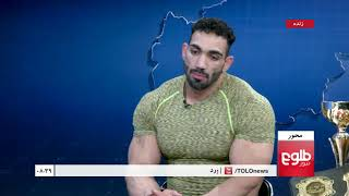 MEHWAR: Kabul Athlete Wins Mr Afghanistan 2017 Title
