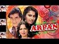 Teri Meri Shaadi Hogi   Lata Mangeshkar, Kishore Kumar   Arpan 1983 Songs   Sadabahar Hits thumbnail