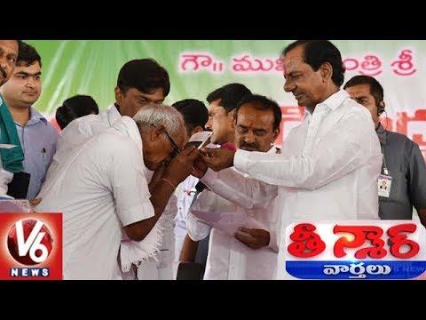 CM KCR Distributes Rythu Bandhu Cheques & Passbooks To Farmers | Teenmaar News | V6 News