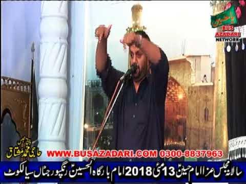 Zakir Mohsin Abbas notak Majlis aza 13 May 2018 Rangpur Sialkot