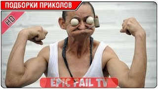 Подборка приколов за Апрель 2016 (+18) #71 A selection of jokes for April 2016