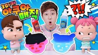 3 Marker Aqua Magic Kangi Kangi Jini Jini Drawing -Kang i