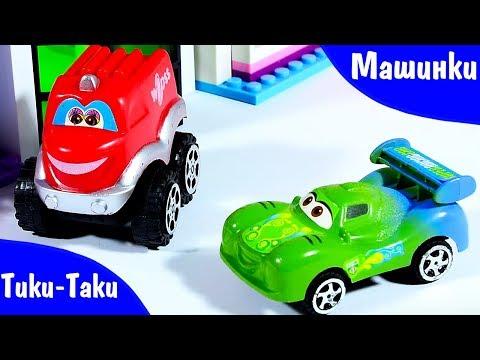 ✔ Видео про Машинки для детей. Спасение Автомобиля – закончился бензин. Серия 1✔