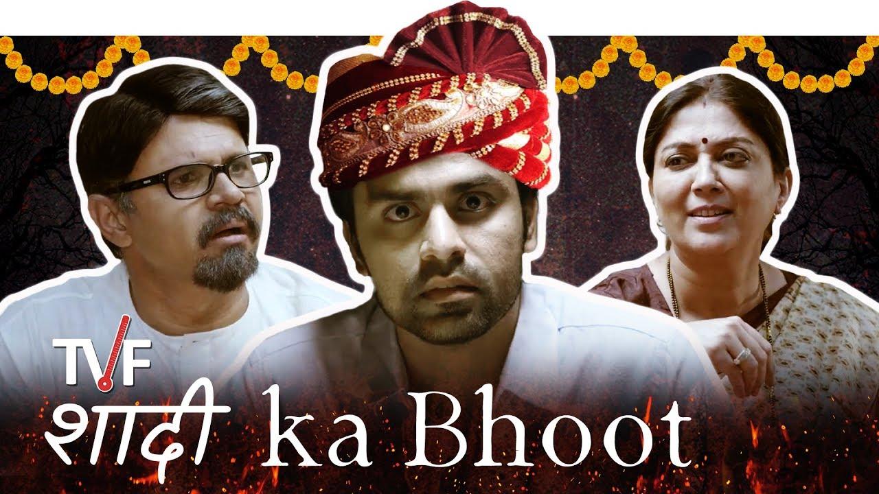 bhoot hote hai