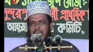 Bangla oaj কবরের আজাব সম্পর্কে    মন গলানো ওয়াজ   YouTube