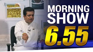 Buddhika Pathirana | Siyatha Morning Show - 6.55