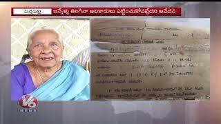Yellampalli Project Land Victim Maoist Kishenji Mother Madduramma Not Received Compensation News