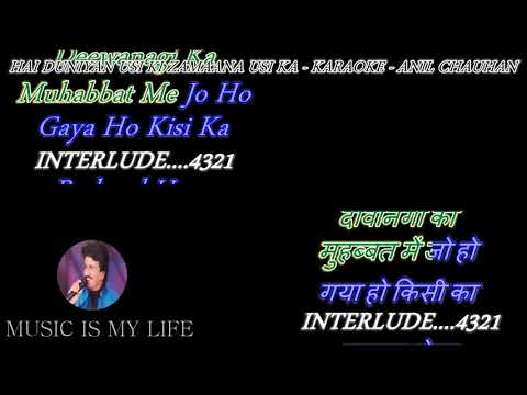 Hai Duniya Usiki Zamana Usika - Karaoke With Lyrics Eng.& हिंदी