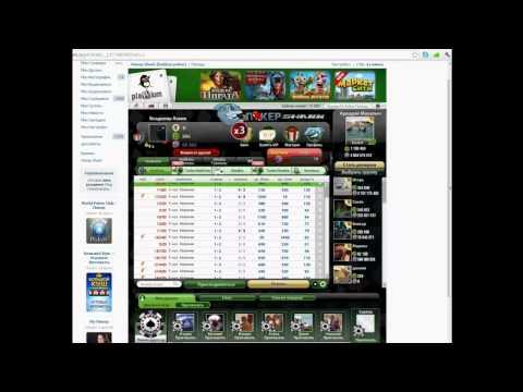 Взлом покер шарк через Cheat Engine смотреть видео онлайн.