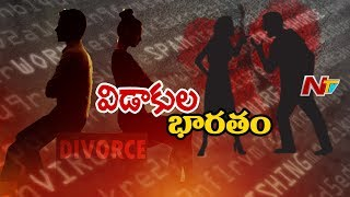Why Divorce Rate Increasing in India.? - What are the Major Reasons of Increasing Divorce in India.? - netivaarthalu.com