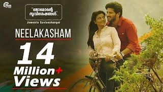 Jomonte Suviseshangal Neelakasham Audio Song Dulquer Salmaan Aishwarya Rajesh Official