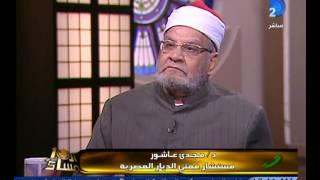 برنامج العاشرة مساء مستشار مفتى الجمهورية .. حج رئيس الوزراء صحيح على المذاهب الفقهية
