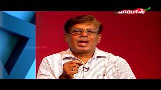 Padithathil Pidithathu – Poet, Writer Mr.V.Ehilarasu