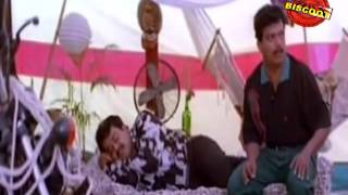 Thattathin Marayathu - Maanthrikam 1995: Full Length Malayalam Movie