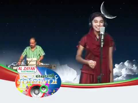 Oman Nilaavu Shelja Shaji Mp4   Youtube2 video