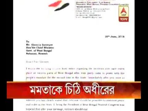 Adhir Chowdhury's letter to CM Mamata Banerjee