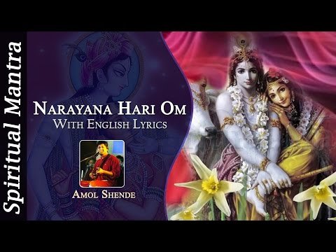 Narayana Hari Om Art Of Living Vikram Hazra ( Full Song ) video