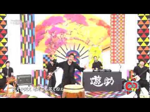 [MV] Issho Kenmei - Yusuke Kamiji