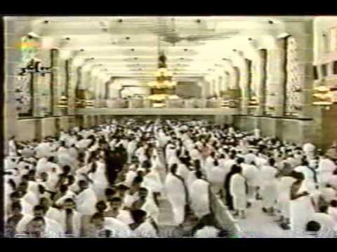 Manasik E Hajj Urdu   Hindi  حج کرنے کا طریقہ   حج کرنے کا طریقہ 2 video