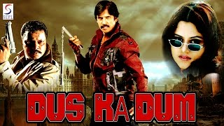 Dus Ka Dum - Dubbed Hindi Movies 2016 Full Movie HD l Sai Kumar, Manju