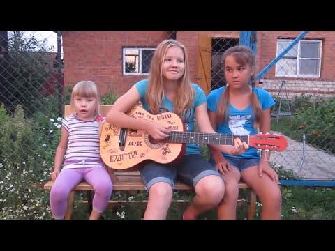 Лагерные песни - Алые паруса