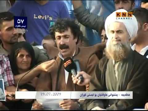 Farhad Sangawi Ba Garmi peshwazi le dakret la layan xalki halbaja. kurdistanpost slemany gorran