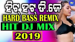 Latest Odia SuperHits Nonstop Hard Bass DJ Songs 2019