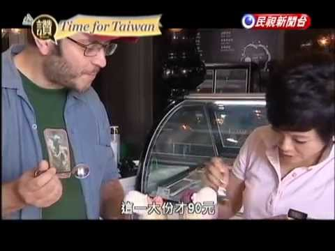 TIME FOR TAIWAN - Frozen Desserts