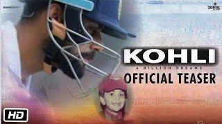 Sachin A Billion Dreams as VIRAT KOHLI SPOOF Official Teaser  KOHLI FT. IN  Sachin Tendulkar