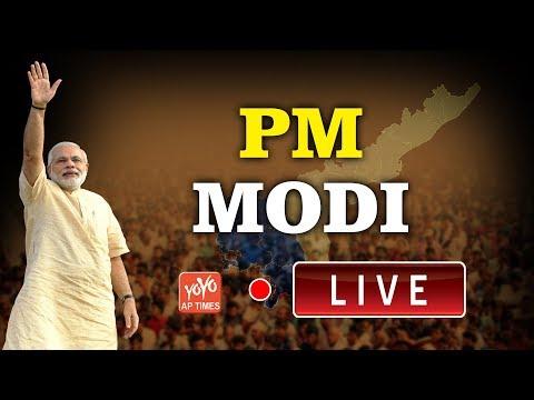 PM Modi LIVE | Interaction With Booth Workers From Anantapur,Kadapa, Kurnool, Tirupati | YOYOAPTimes