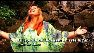 El Espíritu de Dios está en este lugar (MLee) Cover