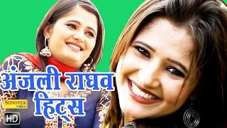 Anjali Raghav Super Hits Songs ||अंजली राघव हिट्स || Haryanvi New Video Juke Box Songs