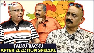 Talku Backu | After Election Special | Bosskey | Neelu | Prasad | Bosskey TV