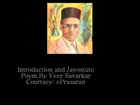Introduction And Jayostute - Poem By Veer Savarkar video