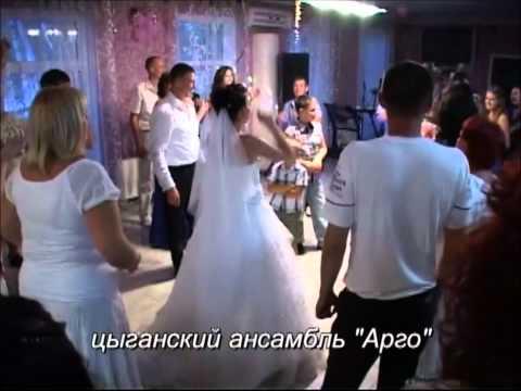 Цыганская свадьба ютуб 25 фотография