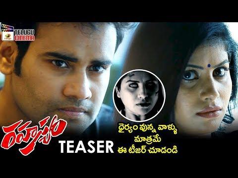 Rahasyam Movie Teaser   Sailesh   Rithika   Jabardasth Appa Rao   2018 Latest Telugu Movie Teasers