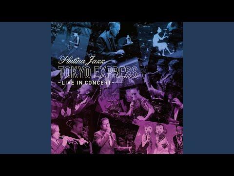 Gravity (Live) (feat. Emily McEwan)