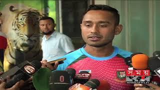প্রতিপক্ষের পুরো বোলিং অ্যাটাক সামলাতে চাই | Mohammad Mithun | SPorts News