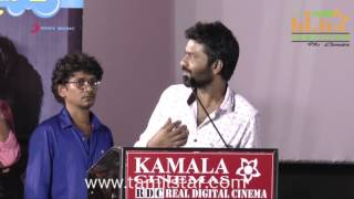 Panjumittai Movie Audio Launch