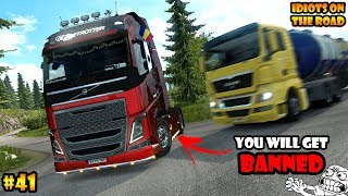 ★ IDIOTS on the road #41 - ETS2MP | Funny moments - Euro Truck Simulator 2 Multiplayer