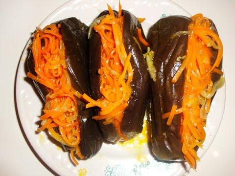 Квашеные баклажаны фаршированные морковкой