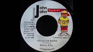 Download Lagu Peanie Peanie Mix (1994) Bounty Killer,Spragga Benz,Buccaneer,Terror Fabulous & More (John John) Gratis STAFABAND